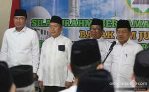 Budi Gunawan Dikukuhkan Menjadi Wakil Ketua Majelis Pakar PP Dewan Masjid Indonesia