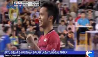 Kalahkan Son Wan Ho, Anthony Ginting Berhasil Lanjut ke Babak Final Korea Super Series 2017