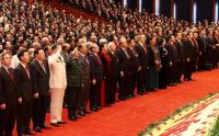 Kongres Ke-13 Partai Komunis Vietnam Tidak Ada Peserta yang Memakai Masker