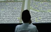 Tadarus Alquran Raksasa yang Dibaca Setiap Bulan Ramadhan