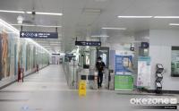 Stasiun MRT Bundaran HI yang Sepi Imbas Kebijakan PPKM