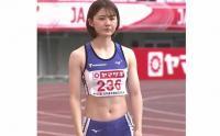 Ami Kodama Atlet Lompat Jauh Jepang Hebohkan Media Sosial
