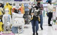 Pusat Perbelanjaan Longgarkan Pengunjung Anak Dibawah 12 Tahun