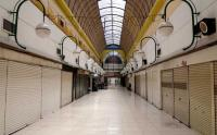Pusat Perbelanjaan Mal Blok M Riwayatmu Kini