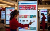 Pameran Virtual dan Marketplace Gerakan Nasional Bangga Buatan Indonesia