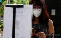 Masuk Pengadilan Negeri Jakpus Wajib Scan Aplikasi PeduliLindungi