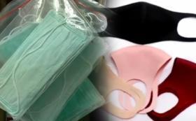 Masker Scuba dan Buff Hanya 5 Persen Efektif Tangkal Corona