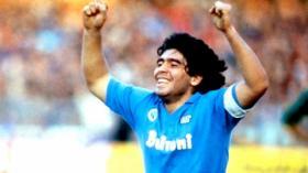 Perjalanan Karier Gemilang Diego Armando Maradona