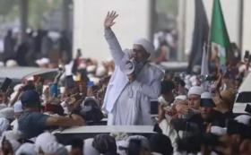 Rizieq Shihab Minta Maaf: Proses Penyidikan Kasus Kerumunan Tetap Berjalan