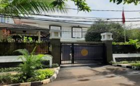KPK Geledah Rumah Dinas Mantan Menteri Edhy Prabowo