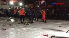 Hari Ketujuh, 33 Kantong Jenazah Dievakuasi dan CVR SJ-182 Masih Terus Dicari