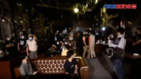 Operasi Yustisi Tempat Hiburan Malam di Kota Bandar Lampung