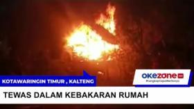 Tinggal Seorang Diri, Warga Sampit Tewas Saat Rumahnya Terbakar