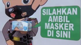 ATM Masker di Bandara Soekarno Hatta