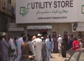 Pakistan Sambut Ramadan