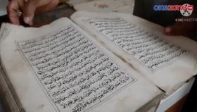 Alquran Tulisan Tangan, Bukti Syiar Islam pada Abad 18 di Gunungkidul
