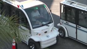 AS Dorong Usulan Genjot Produksi Bus Listrik