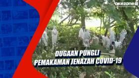 Dugaan Pungli Pemakaman Jenazah Covid-19 Terjadi di Kabupaten Bojonegoro