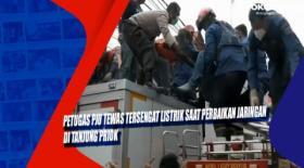 Petugas PJU Tewas Tersengat Listrik saat Perbaikan Jaringan di Tanjung Priok