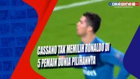 Cassano Tak Memilih Ronaldo di 5 Pemain Dunia Pilihannya