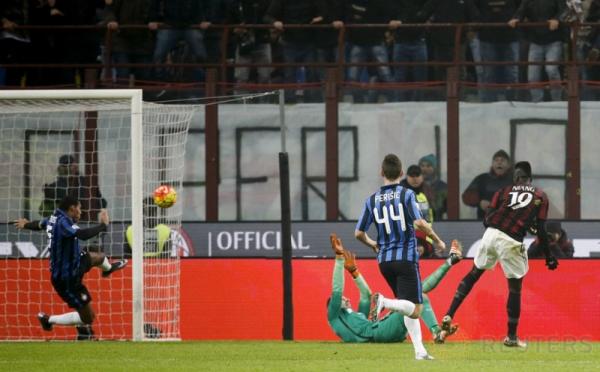 Milan Kubur Inter