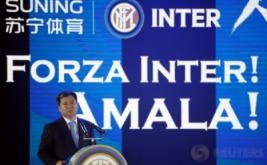 Pendiri Suning Grup Zhang Jindong memberikan kata sambutan di Nanjing, Provinsi Jiangsu, China, Senin (6/6/2016). Erick Thohir melepas saham mayoritas Inter Milan ke Suning Holding Group.