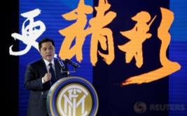 Presiden Inter Milan Erick Thohir memberikan kata sambutan di Nanjing, Provinsi Jiangsu, China, Senin (6/6/2016). Erick Thohir melepas saham mayoritas Inter Milan ke Suning Holding Group.