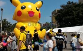<p>  Ribuan orang dari berbagai negara berkumpul di Sakuragicho Station, Yokohama, Jepang, Sabtu (13/8/2016). Mereka datang untuk melihat langsung karakter Pokemon.</p>