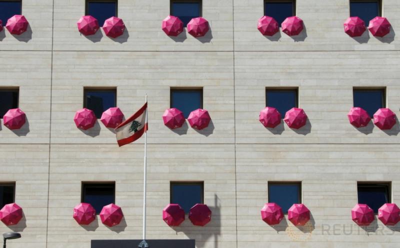Payung Pink Kampanye Kesadaran Kanker Payudara