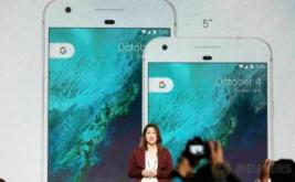 <p>  Smartphone Pixel dibekali chipset Qualcomm Snapdragon 821.<br />  </p>