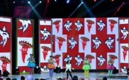 Aksi Panggung Romaria di Konser Ipin Upin