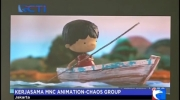 MNC Animation Jalin Kerjasama dengan Chaos Group
