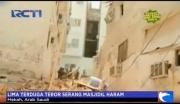 Pasukan Keamanan Arab Saudi Gagalkan Teror Masjidil Haram