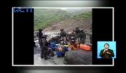 Anggota Brimob Ditembak di Papua